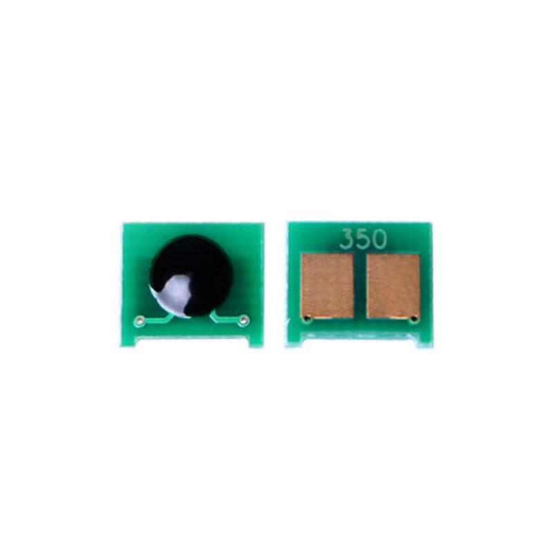 雷乐 320-3A/1415/1525芯片 适用于惠普HP CM1415fn/1525(CE320-323)/1025(CE310-313)/ M551n/M551XH(CE400-403)/300/400/ Color MFP M375n