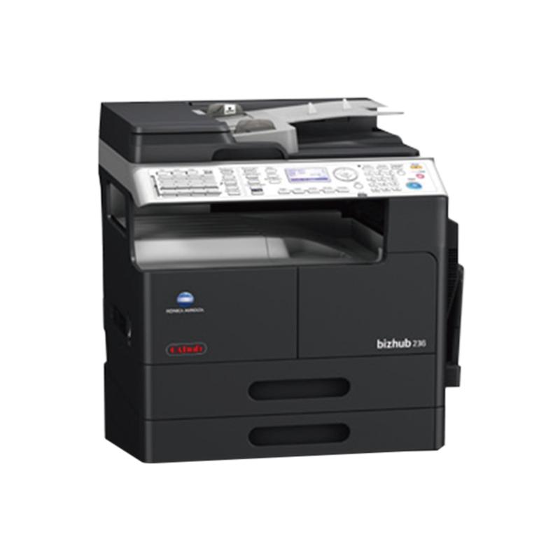 柯尼卡美能达B7223复印机 黑白A3复印机 打印扫描 复合机 主机+双纸盒+双面器+输稿器
