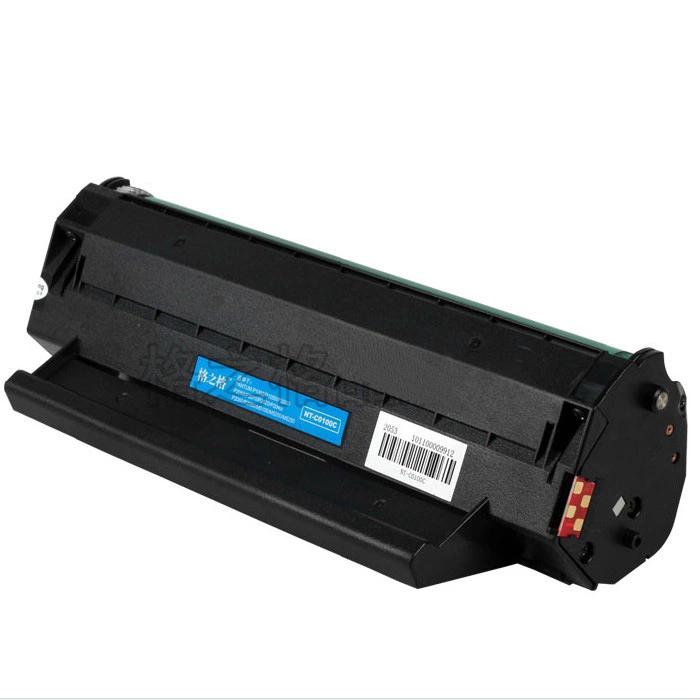 奔图(PANTUM)PD-100 硒鼓 奔图P1000 P1000L P1050 P2000 M5000 M5100硒鼓
