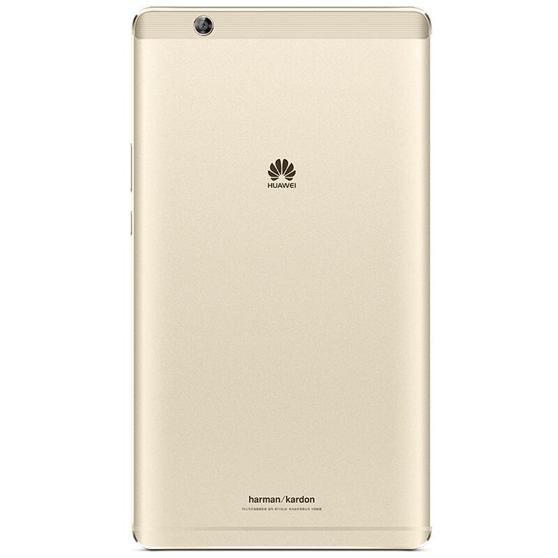 华为(HUAWEI)M3 8.4英寸平板电脑(2K高清屏 麒麟950 哈曼卡顿音效 4G/32G WiFi)日晖金