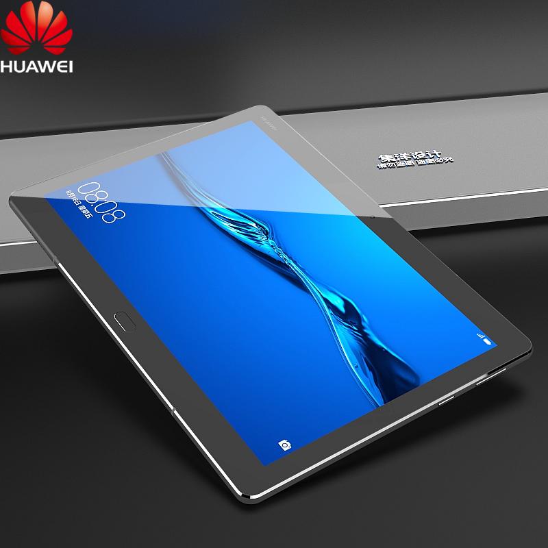 华为(HUAWEI) M3青春版平板电脑 10.1英寸 八核通话手机平板 苍穹灰-WIFI版-4G/64GB