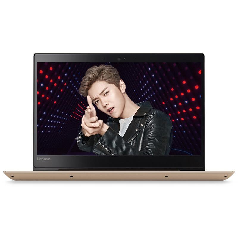 联想(Lenovo) 小新潮7000 14英寸轻薄窄边框笔记本(I7-8550U 8G 1T+128G PCIE 940MX 2G)火花金