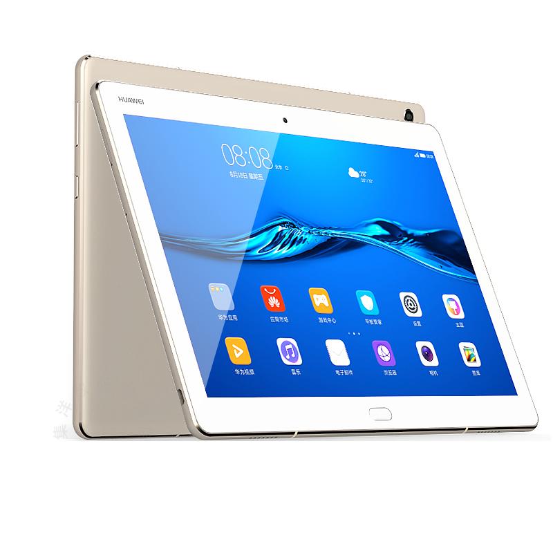 华为(HUAWEI) M3青春版平板电脑 10.1英寸 八核通话手机平板 流光金-全网通版-4G/64GB