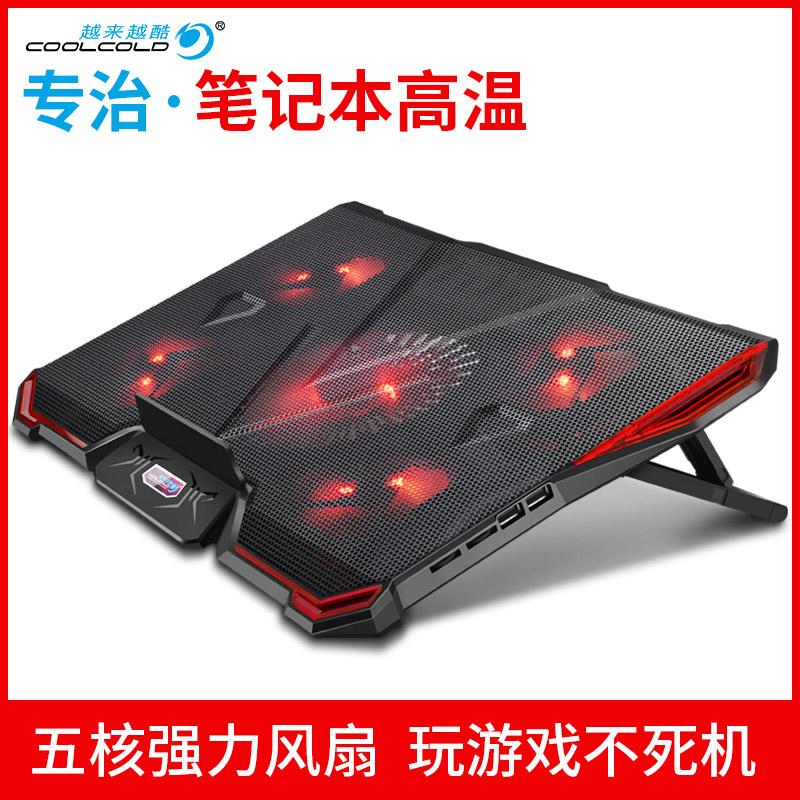 笔记本散热器电脑吹风式散热支架15.6/14/13.3/17英寸适用 黑红
