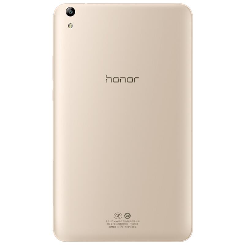 华为(HUAWEI)荣耀平板2 全网通版 8英寸(八核 4G/64G 1920x1200 4800mAh)香槟金