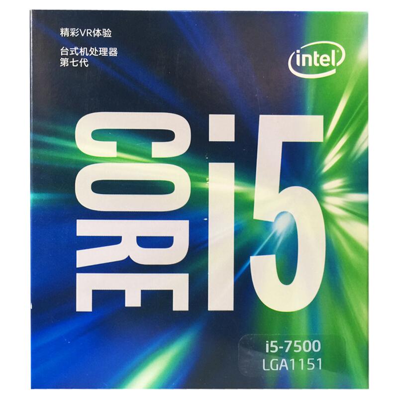 英特尔(Intel) i5 7500 酷睿四核 盒装CPU处理器