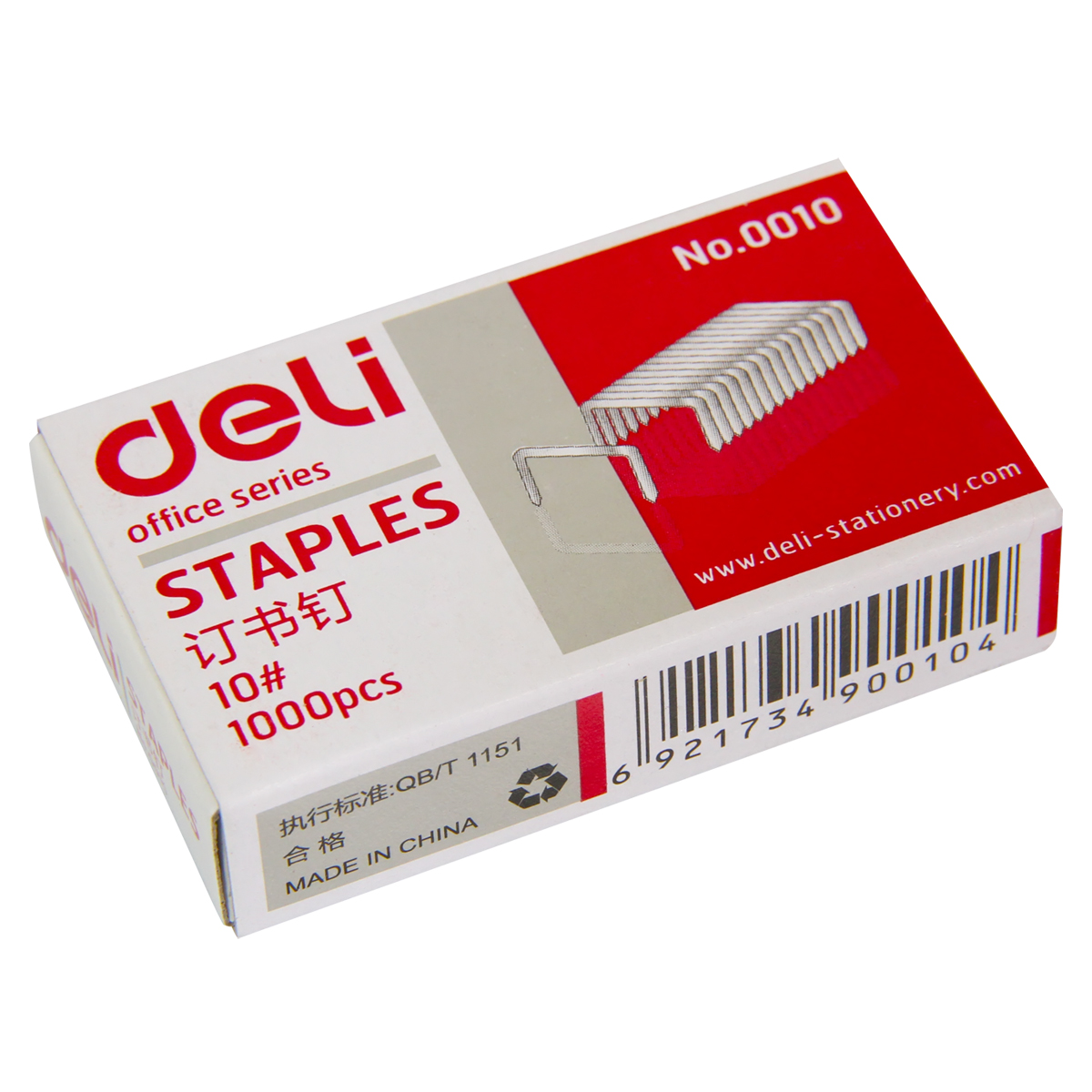 得力(deli)0010 订书钉10# 10盒装
