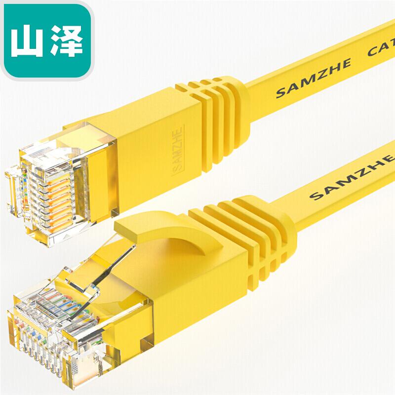 山泽(SAMZHE)SZ-602YL 六类CAT6类千兆扁平网线 电脑网络跳线 成品网线 黄色2米