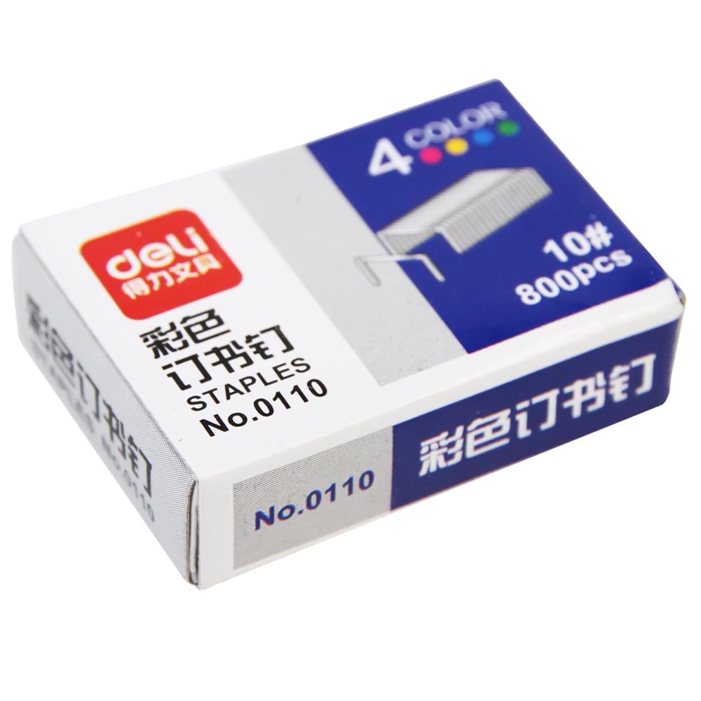 得力(deli)0110彩色小号标准钉书针/订书钉10# 10盒
