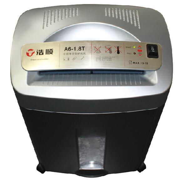 浩顺A6-1.8T碎纸机 电动办公家用粒状粉碎机 静音节能