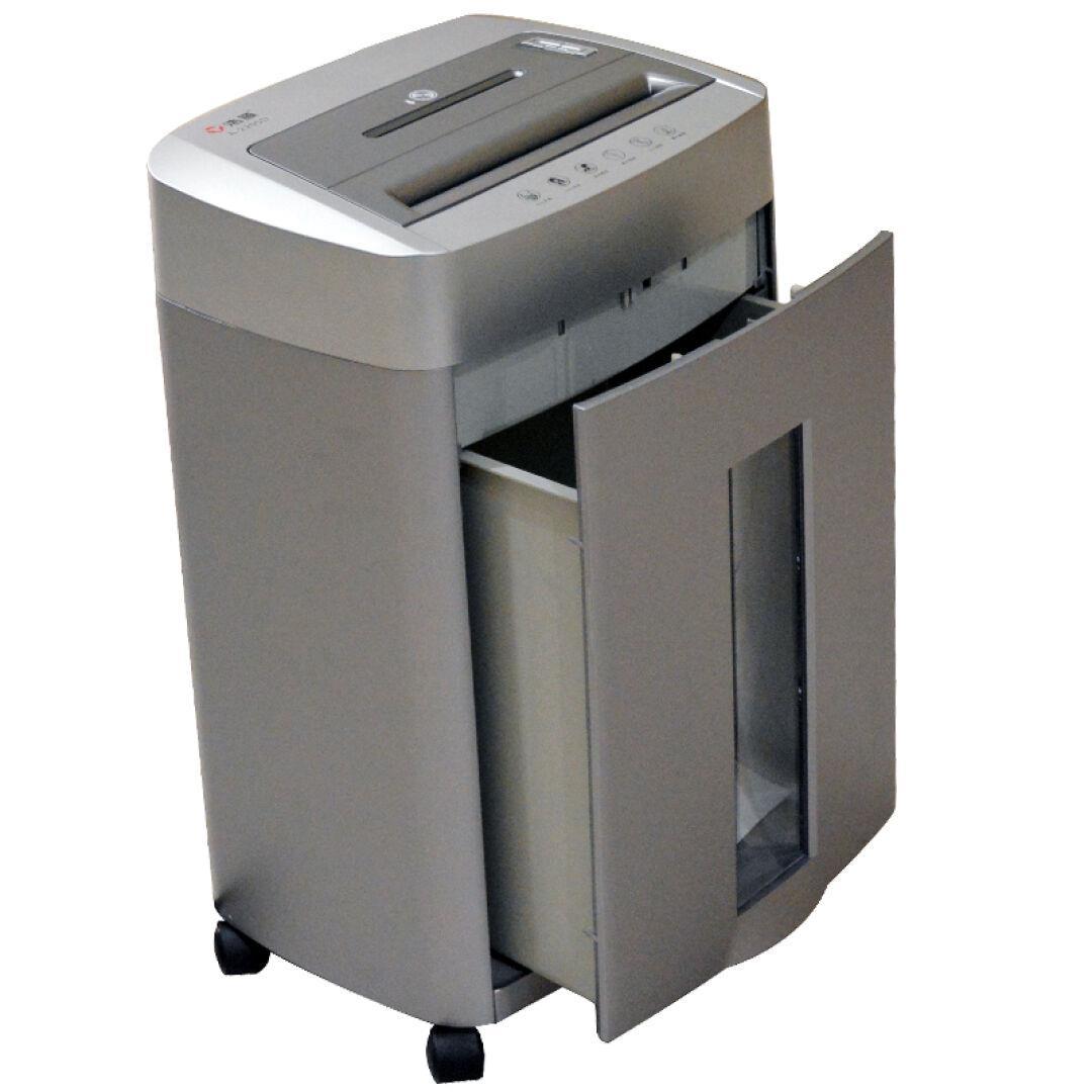 浩顺A-2205D碎纸机 电动粉碎机静音节能 安全 办公型