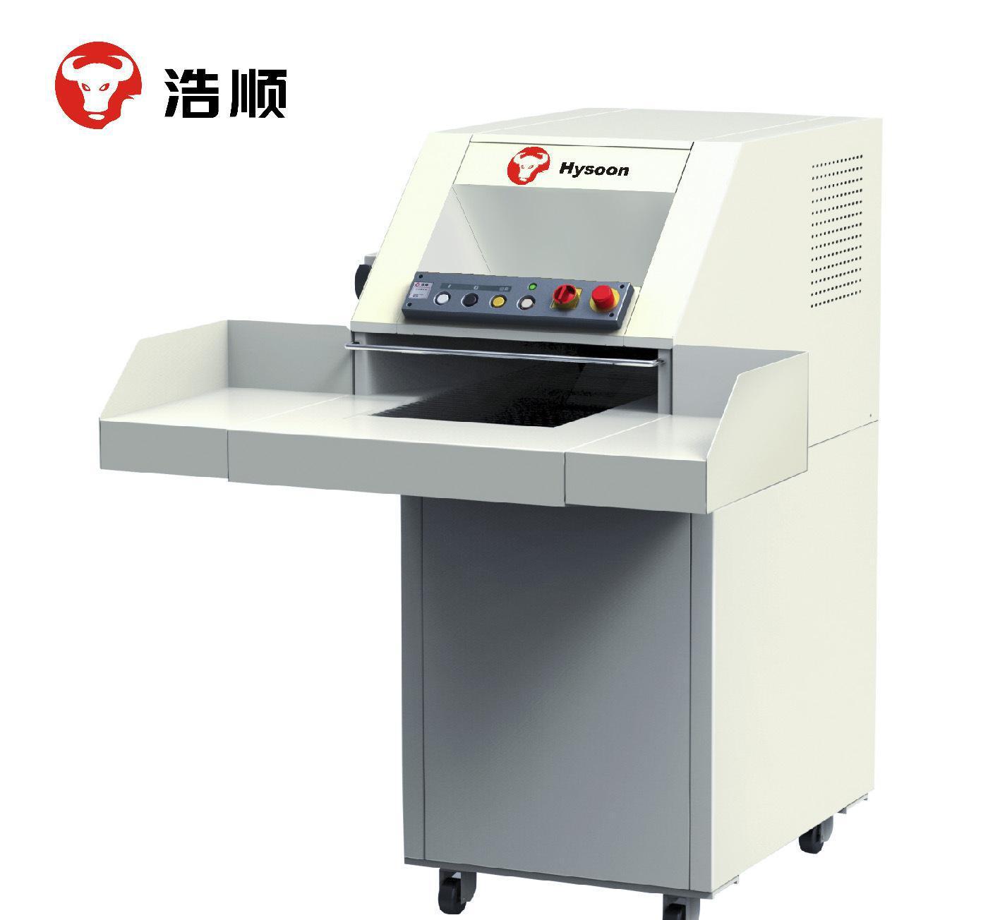 浩顺 S-4170 (1PH)电动办公家用段状粉碎机 商业工业碎纸机
