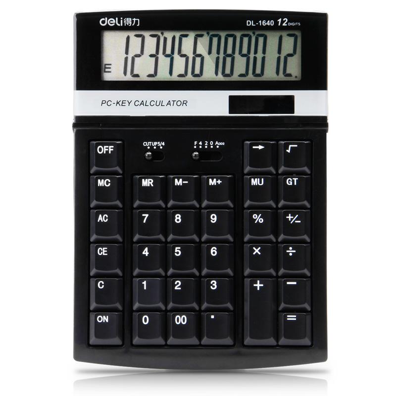 得力(deli)1640 电脑按键12位太阳能双电源计算器 黑色