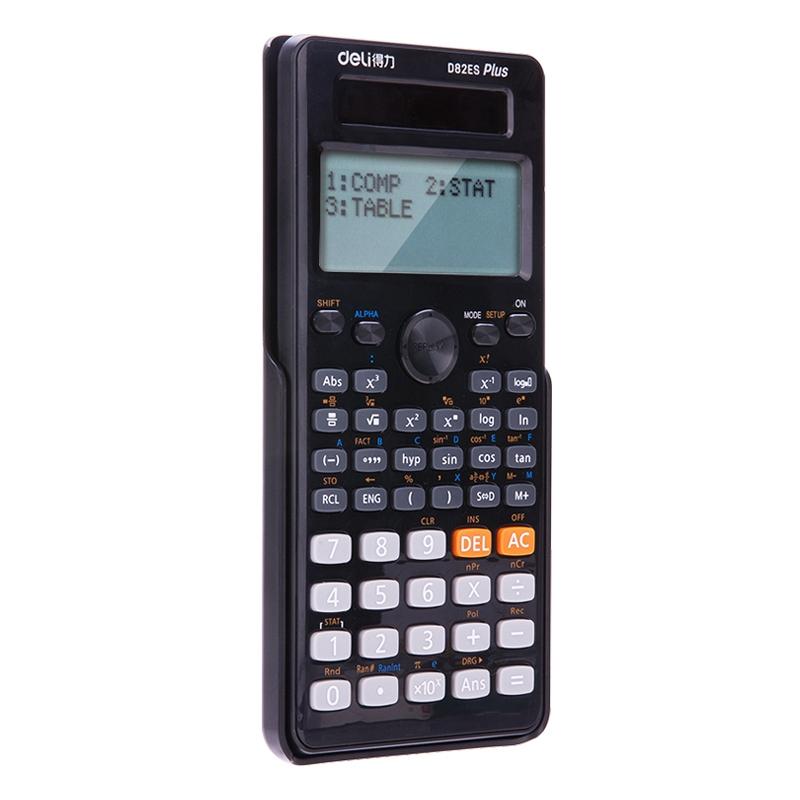 得力(deli)D82ES双电源函数计算器 保护盖 学生专用计算机 252种功能 适用小学到大学教程(黑色)