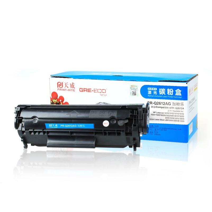 天威 Q2612A硒鼓 加粉乐 HP2612A 适用惠普HP LaserJet 1010/1012/1015/1018/1020/1022/3015/3020/3030/3050/3055/M1005/M1319/3052