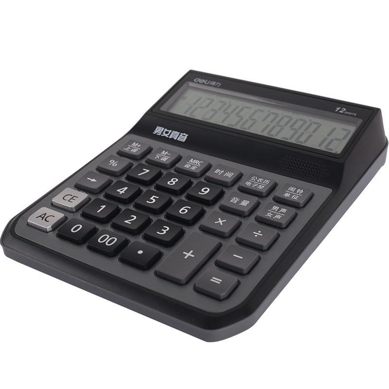 得力(deli)1555计算器语音大按键男女声多功能办公商务型 语音计算器