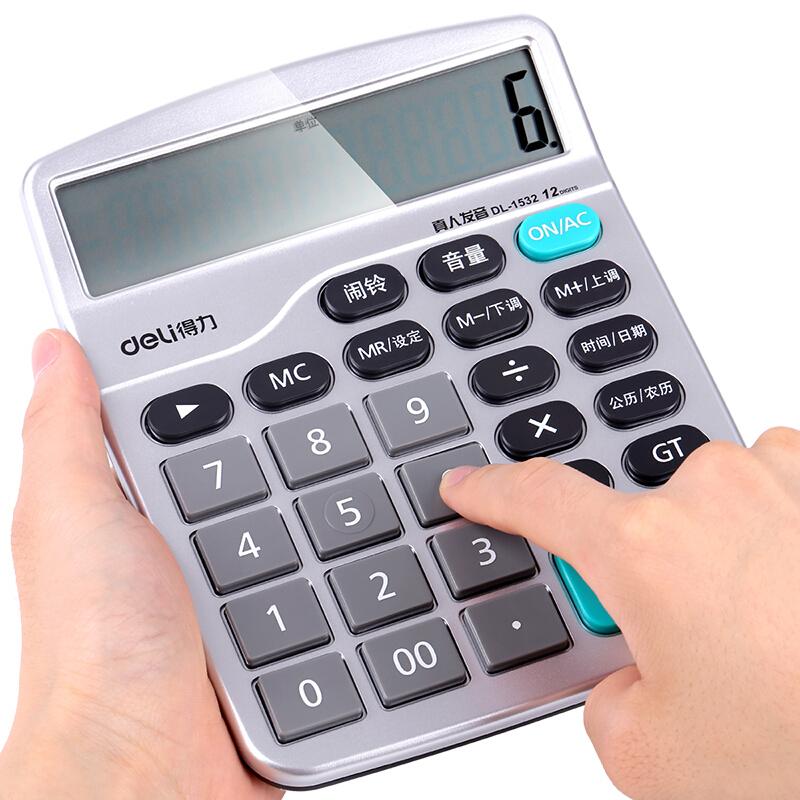 得力(deli)1532 12位带闹铃语音办公桌面计算器计算机 白色
