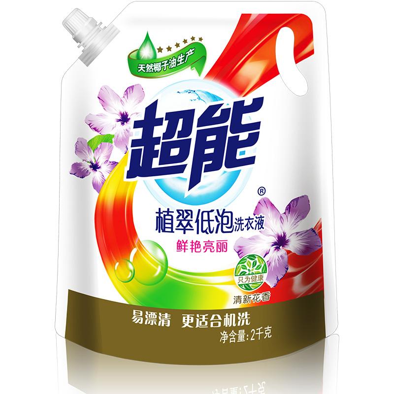 超能 植翠低泡洗衣液(鲜艳亮丽)2kg/袋装(新老包装随机发货)