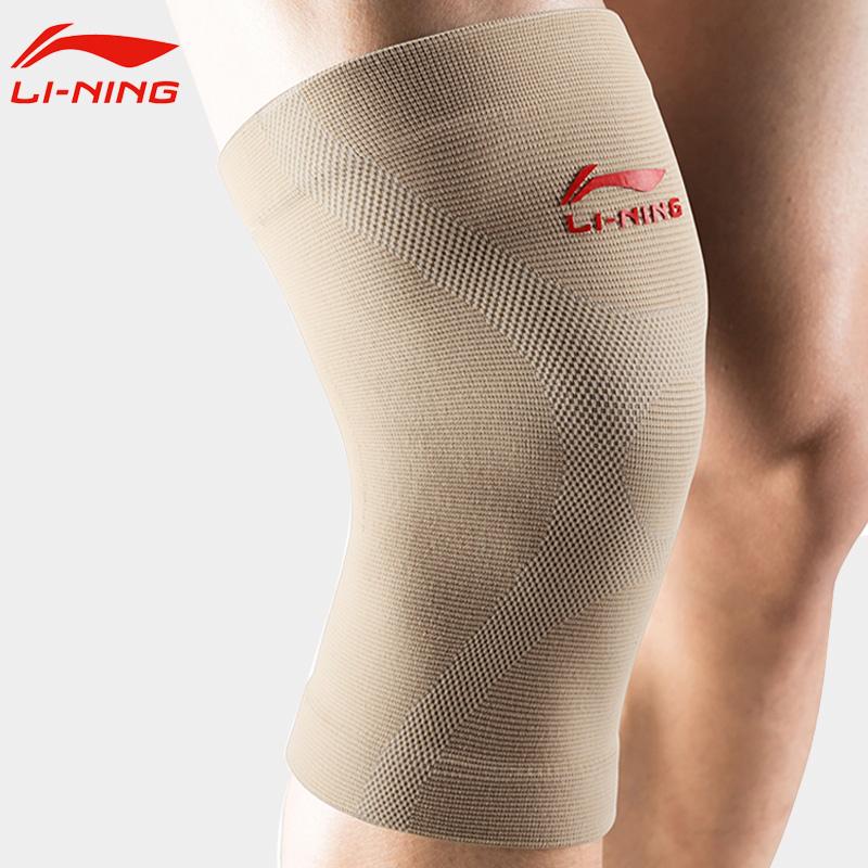 李宁护膝运动保暖男女篮球羽毛球跑步登山骑行健身护具护腿 新米色-两只装 M适合膝盖周长31-35