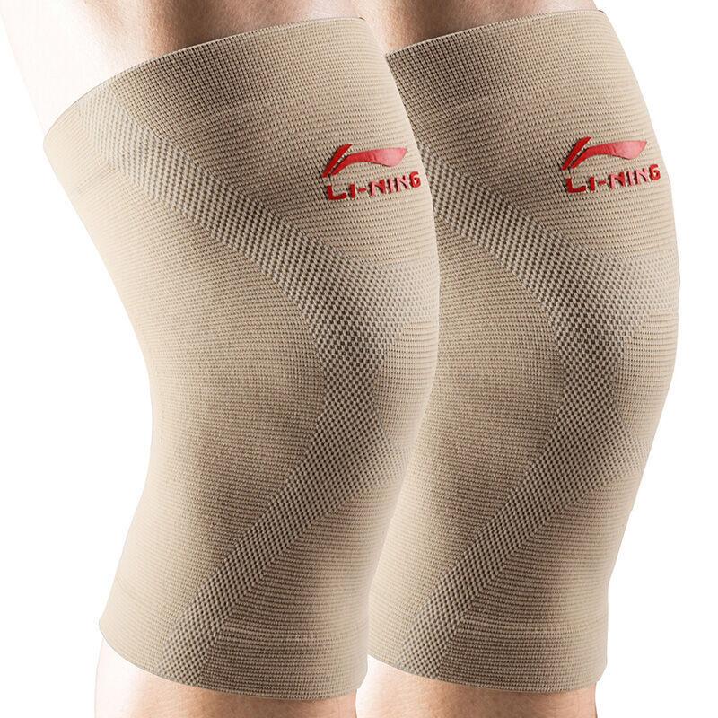李宁护膝运动保暖男女篮球羽毛球跑步登山骑行健身护具护腿 新米色-两只装 XL适合膝盖41-45