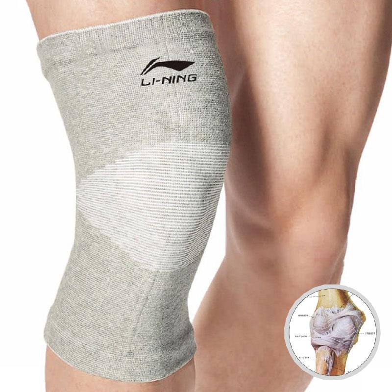 李宁护膝运动保暖男女篮球羽毛球跑步登山骑行健身护具护腿 178竹炭保健-两只装 L适合膝盖周长36-40