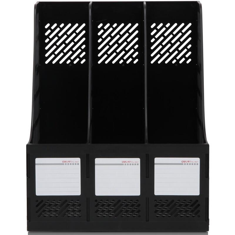 得力(deli)9847 三联/三栏文件筐/文件框 (黑色)