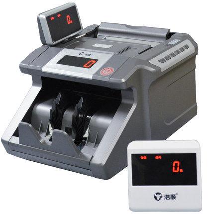 浩顺JYBD-HS5608(B)智能型点钞机,银行专用型