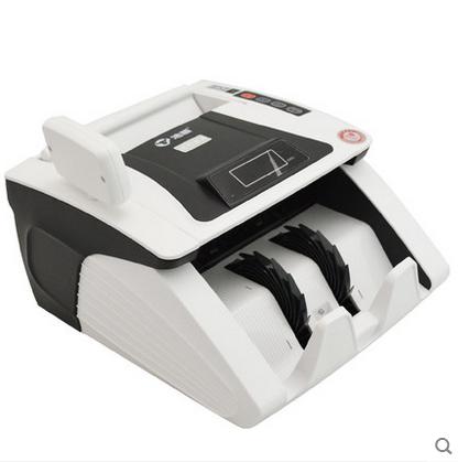 浩顺 JBYD-HS5606(B)智能型点钞机 B类机