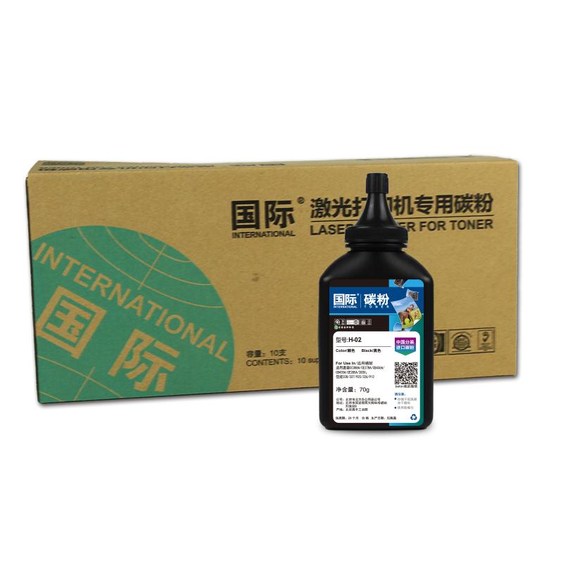 国际 HP-02/CC388A碳粉 适用于惠普CC388A/CB435A/CB435A碳粉