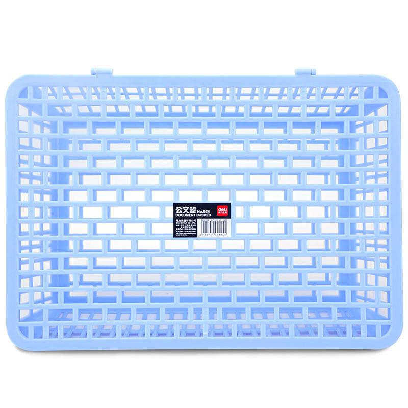 得力(deli)924公文篮 网状塑料A4文件篮/文件框/票据篮 办公用品 蓝色