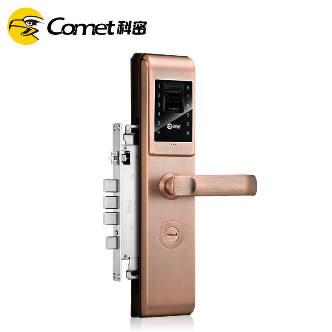 科密A1家用防盗智能指纹密码刷卡电子手机感应锁超B级锁芯指纹锁  红古铜