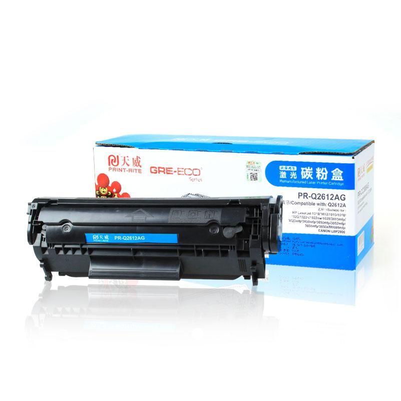 天威 Q2612A硒鼓 适用HP惠普1010/1015/1020/1022/3015/3020/3030/M1005/M1319