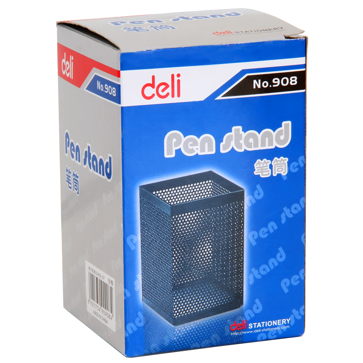 得力(deli)908 金属网纹方形笔筒