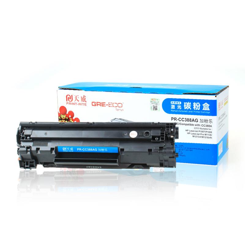 天威 CC388A硒鼓 加粉乐 HP88A 适用惠普HP Laserjet P1007/P1008/M1136