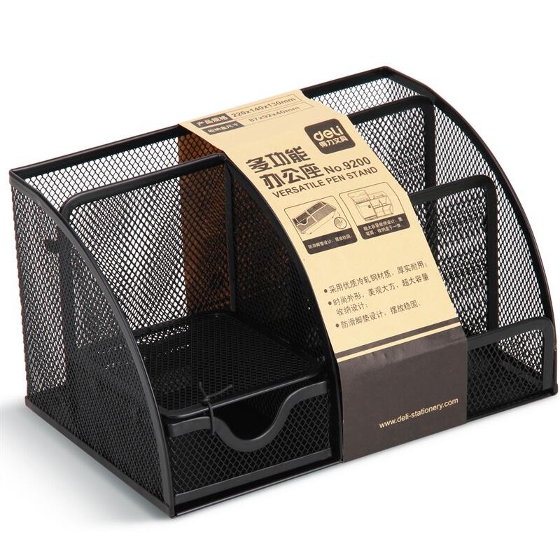 得力(deli)9200 大气金属网纹多功能办公组合笔筒 黑色