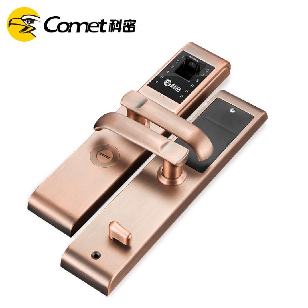 科密A1家用防盗智能指纹密码刷卡电子手机感应锁超B级锁芯指纹锁 太空银