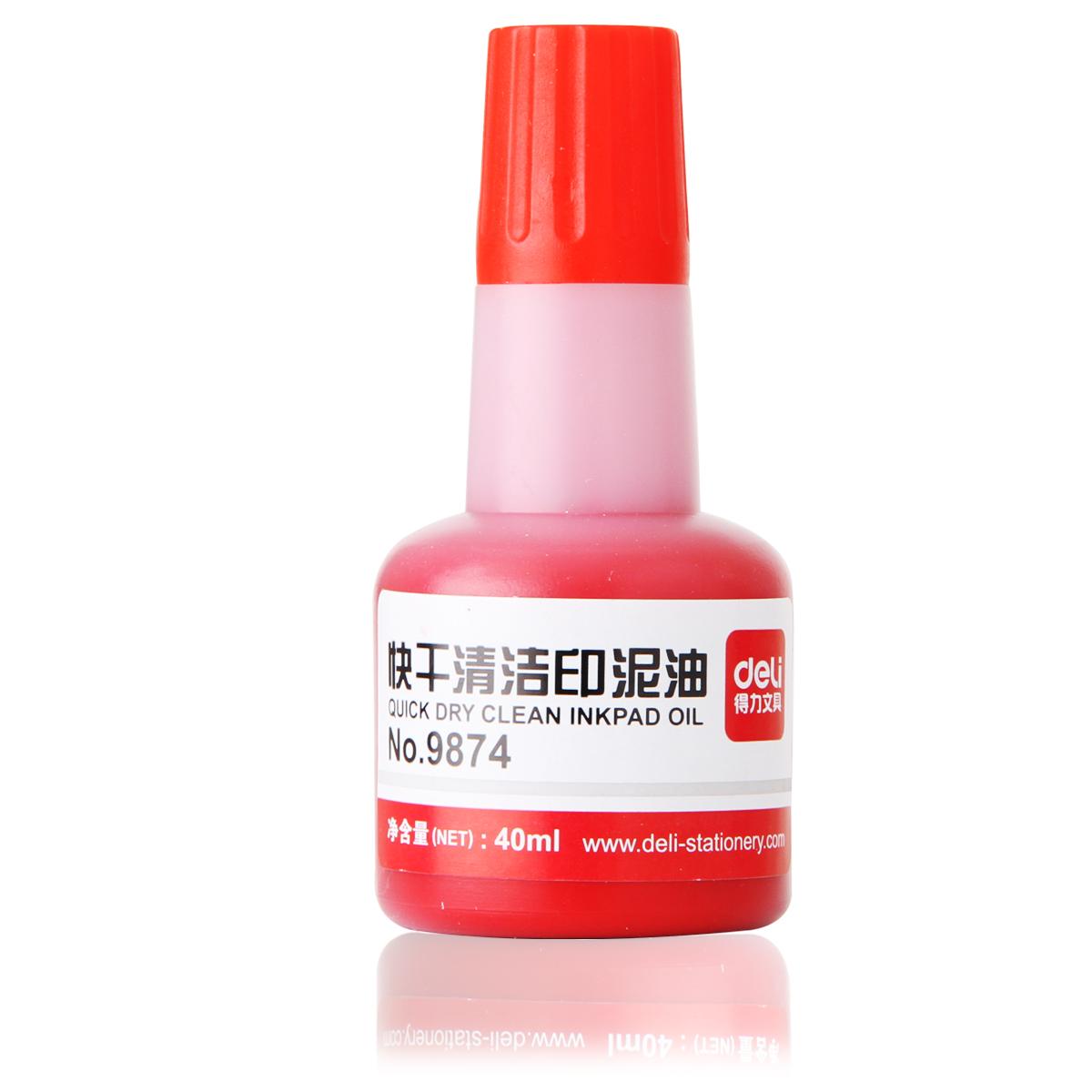 得力(deli)9874 快干清洁印油 印台油印泥油 40ml 红