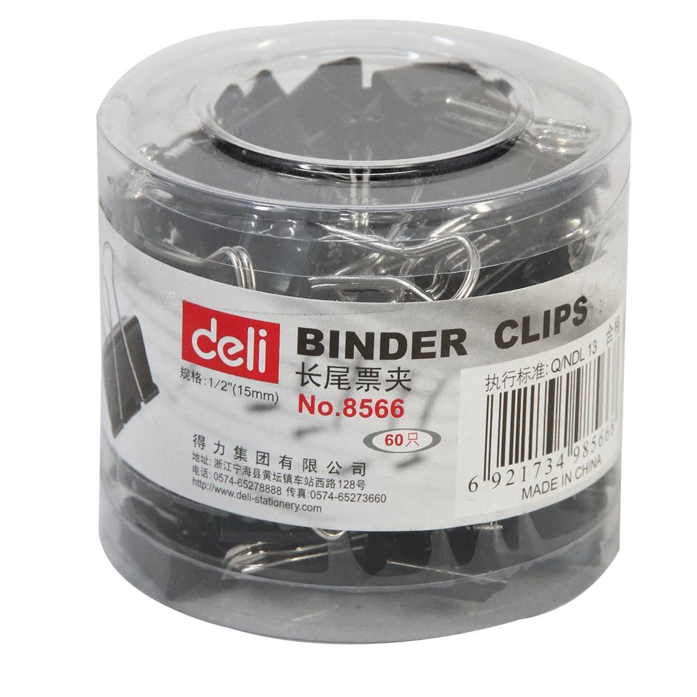 得力(deli)8566 15mm黑色长尾夹/票据夹/燕尾夹/铁夹子 60只/筒