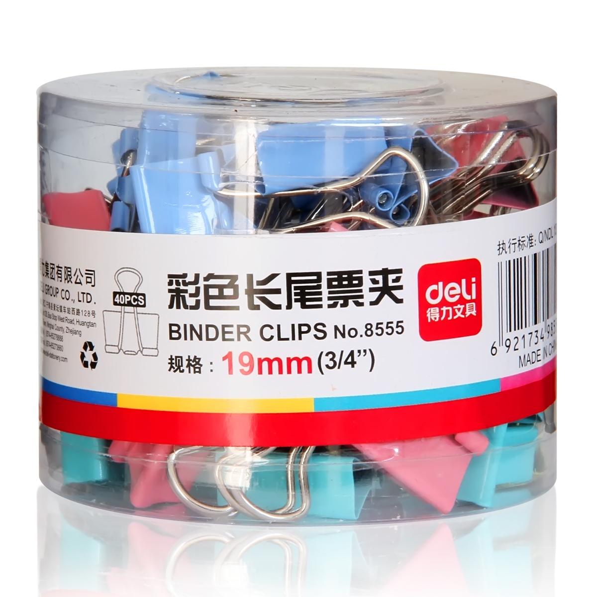 得力(deli)8555 40只19mm彩色长尾票夹 金属票据夹燕尾夹 小号