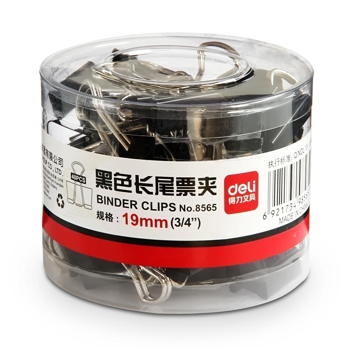 得力(deli)8565 19mm黑色长尾夹/票据夹/燕尾夹/铁夹子 40只/筒