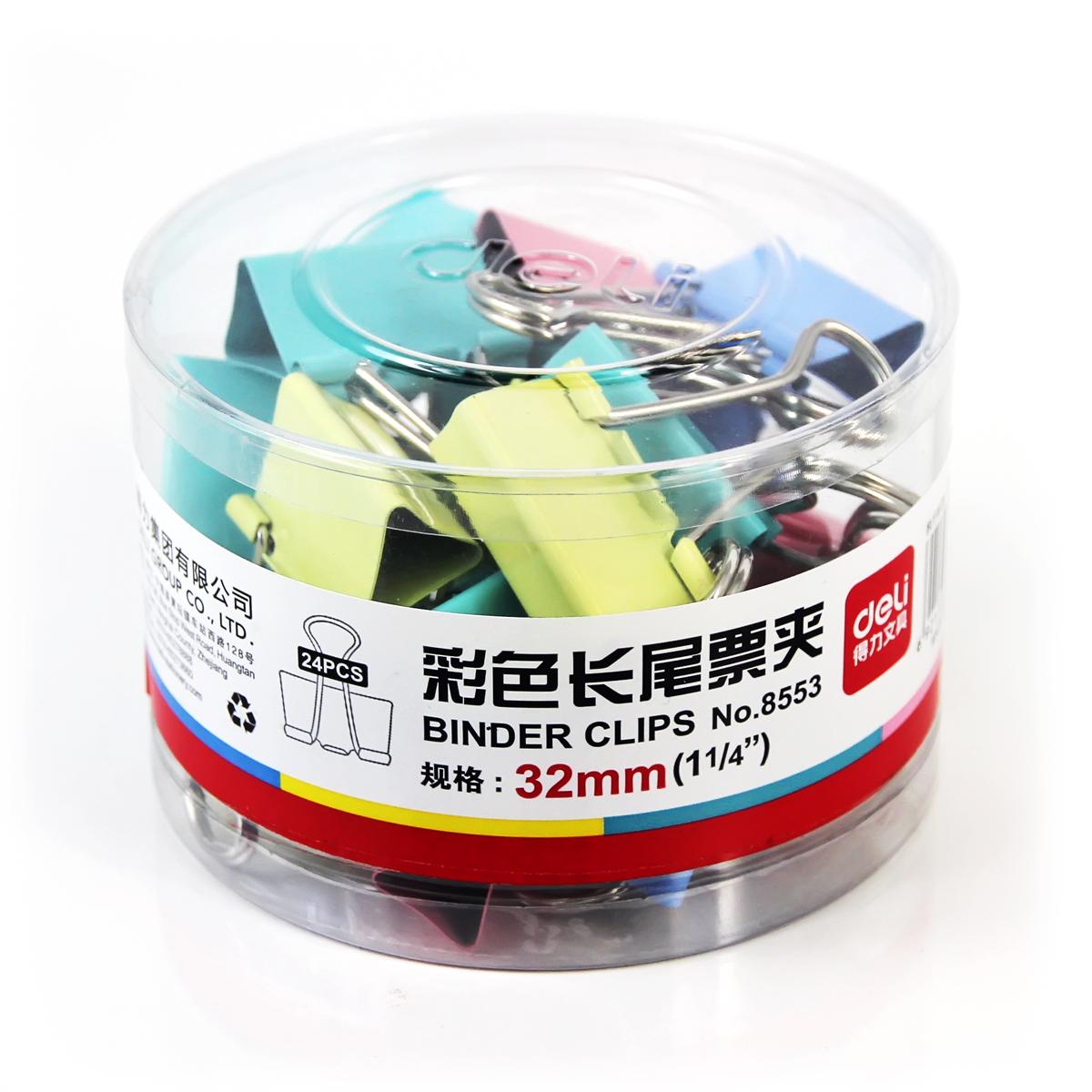 得力(deli)8553办公用品 32mm彩色长尾夹子/燕尾夹子/票据夹子 中号 24只/筒