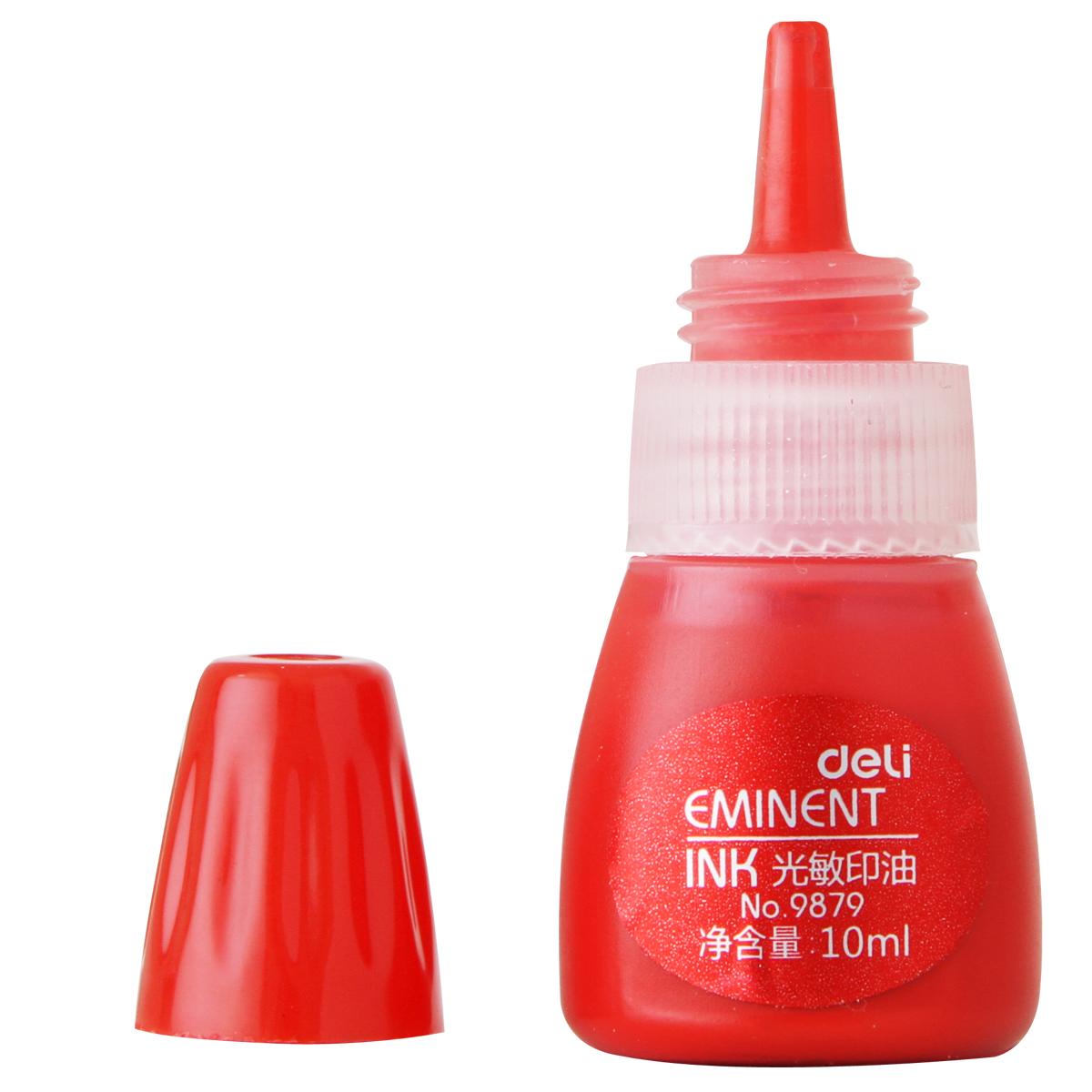 得力(deli)9879光敏印油 光敏印章油 红色