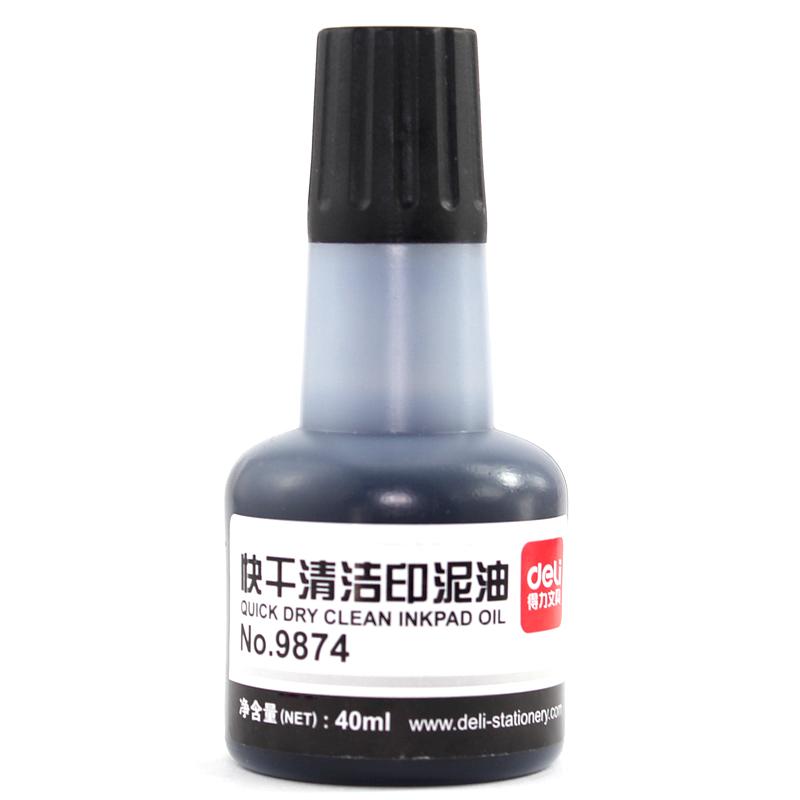 得力(deli)9874 快干清洁印油 印台油印泥油 40ml 蓝