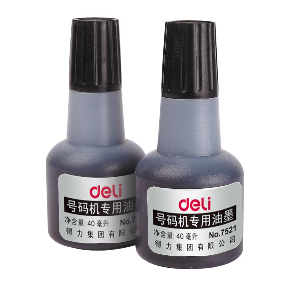 得力(deli)7521 号码机专用油墨 40ml(黑)