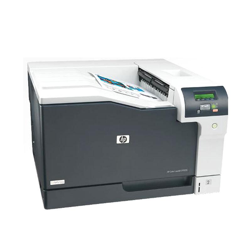 惠普HP CP5225n商用办公彩色激光A3幅面有线网络万博官网manbetxapp