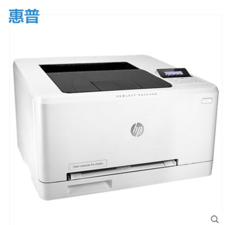 惠普HP M252N彩色激光万博官网manbetxapp