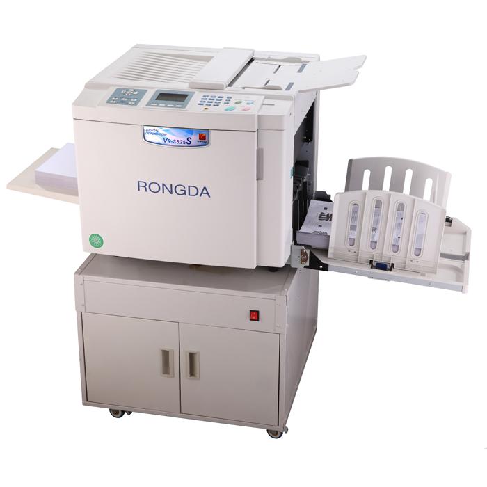 荣大VR-3325S一体化速印机
