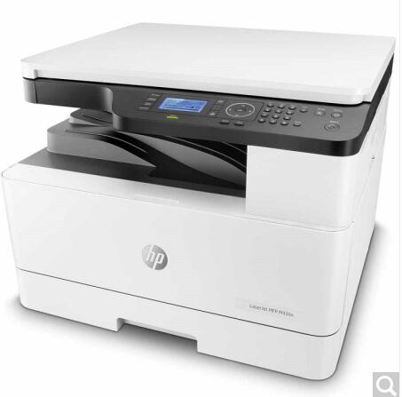 惠普HP M436n黑白A3激光双面惠普万博官网manbetxapp复印机扫描一体机