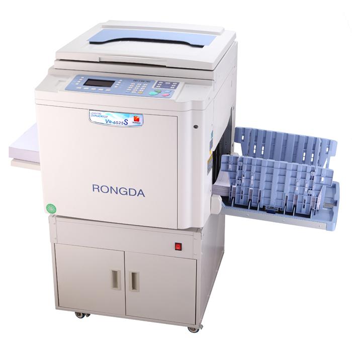 荣大VR-6525S一体速印机