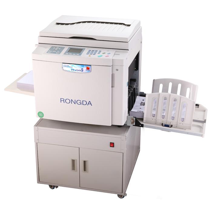荣大VR-4345S一体化速印机